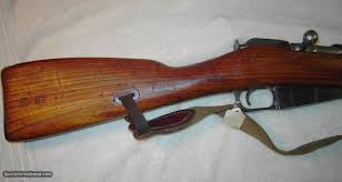 100 M44.com Hungarian 02 MosinNagant M44 With Folding Bayonet