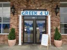 Welcome To Greek 4 U Restaurant