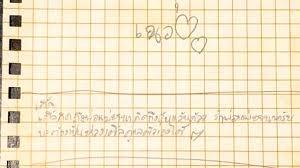 Carta Ninos Tailandia