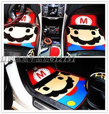 Cute Car Floor Mats by Fine Cute Car Floor Mats Bull Skull Floral Accessories Accessory O