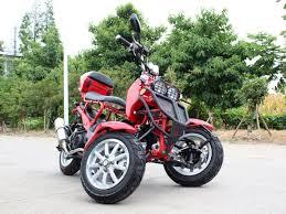 DongFang 50CC 3 Wheel Trike