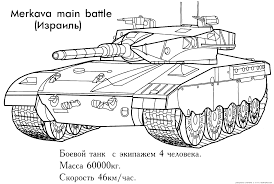 Tank Coloring Pages Free War Military 8
