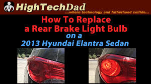 how to replace the rear light bulb of a 2013 hyundai elantra
