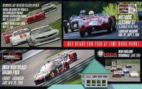This Is Lime Rock Park | Lime Rock Park