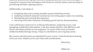 Leading Professional Data Entry Cover Letter Examples ... 1011 Data Entry Resume Skills Examples Cazuelasphillycom Resume Data Entry Ideal Clerk Examples Operator Samples Velvet Jobs 10 Cover Letter With No Experience Payment Format Pin On Sample Template And Clerk 88 Chantillon Contoh Rsum Mot Pour Les Nouveaux Example Table Runners Good Administrative Assistant Resume25 And Writing Tips Perfect To Get Hired