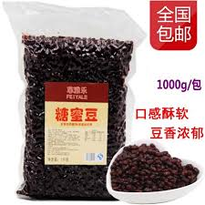 1000g Bag Of Sugar Natto Open Bags Instant Milk Tea Mooncake Fillings Baked Honey Key Beans Cooked Red