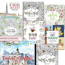 Secret Garden Adult Colouring Books Stress Relief Coloring Book Korean Chinese Version