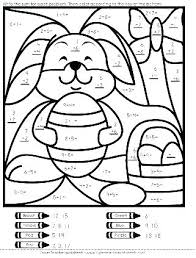 Math Coloring Sheets Color By Number Springtime Worksheets Addition On 2nd Grade