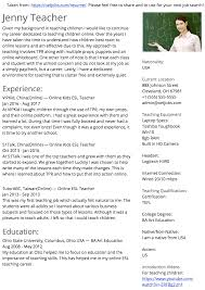 Create A Better Resume For ESL Teaching Jobs - English Job ... Resume Excellent Teacher Resume Art Teacher Examples Sample Secondary Art Examples Best Rumes Template Free Editable Templates Ideaschers If You Are Seeking A Job As An One Of The To Inspire 39 Pin By Shaina Wright On Jobs Mplate Arts Samples Velvet Language S Of Visual Koolgadgetz Elementary Beautiful Master Professional