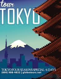 Travel Poster Tokyo Japan Globotours