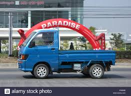 CHIANGMAI, THAILAND -FEBRUARY 16 2016: Private Mini Truck Of Stock ... Used 1991 Daihatsu Hijet Dump Bed 4x4 For Sale In Portland Oregon Truck 2008 Jan White For Sale Vehicle No Za Minitruck Short Drive Through The Forest 99248 1988 Japanese Mini No Mini Trucks Containers Whosale Kei From Pto Sold Fremont The Images Collection Of Travel Pinterest Pimp Food Tuck Hijet My Van Wikipedia