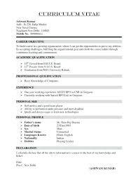 Updated Template Good Resume Format Formal Cv Word