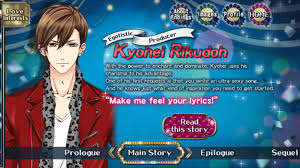Our Two Bedroom Story Minato by Scandal In The Spotlight Kyohei Rikudoh Main Story Episode 1