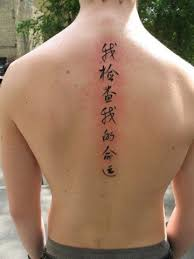 Chinese Writing Tattoo On Back For Men