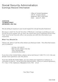 SSA POMS RM 045 SSA 7014E Format Benefit Claim Pending