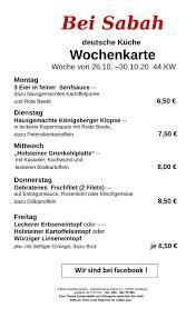 imbiss bei sabah feine deutsche küche home hamburg