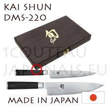 coffret couteau cuisine coffret chef shun dms220 couteaux de cuisine japonais haute