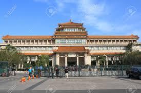 100 1700 Designer Residences Beijing China October 26 2016 Unidentified People Vist Silk