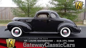 1939 Plymouth Coupe | Gateway Classic Cars | 7555-STL Photo Gallery 01939 1937 Chevy For Sale Top Car Release 2019 20 Sold Plymouth Slant Back Split Window Suicide 4 Door Sedan Studebaker Coupe Express Truck Hyman Ltd Classic Cars Pickup For Classiccarscom Cc678401 Pt 50 Street Rod 4423 Dyler Auto Mall 1938 Pt57 Sale 1886029 Hemmings Motor News Custom Ls1 Six Speed Youtube Ford Fiberglass Grill Shell