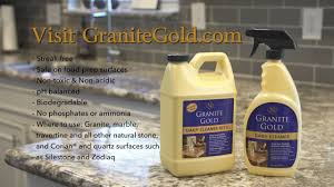 granite gold daily cleaner皰