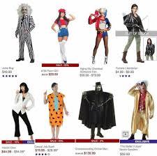 Homestar Runner Halloween by Unlicensed Halloween Costume Names Funny