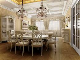 Elegant Dining Room Curtains
