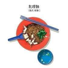 cuisine cryog駭ique 678 best draw images on graphics cards diy and diy cards
