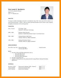 Objective Resume Samples Examples Job With Objectives Good Bartender Sample
