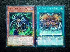 Exodia Necross Deck Legacy Of The Duelist by Exodia Individual Yu Gi Oh Cards In Japanese Ebay