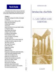 Primera Carta A Los Corintios 12 Los Dones Espirituales Y Su Uso