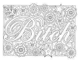 This Sweary Coloring Book Is Alvailable On Amazon And Also Here Etsy As A Digaital Download Are Some Free Pages From The For You To Enjoy