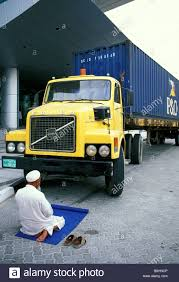 Kneeling To Pray Stock Photos & Kneeling To Pray Stock Images - Alamy The Bus Drivers Prayer By Ian Dury Read Richard Purnell Cdl Truck Driver Job Description For Resume Awesome Templates Tfc Global Prayers Truckers Home Facebook Kneeling To Pray Stock Photos Images Alamy Man Slain In Omaha Always Made You Laugh Friend Says At Prayer Nu Way Driving School Michigan History Gezginturknet Pin Sue Mc Neelyogara On My Guide To The Galaxy Truck Drivers T Stainless Steel Dog Tag Necklace Or Key Chain With Free Tow Poems Poemviewco