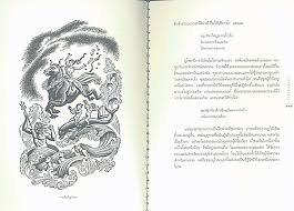 Has Anyone Ever Wondered About Gods A Belief In Exists All Around The World Ancient Tales Vary Yet They Have Been Retold Through Generations