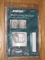 Bose Ub 20 Wallceiling Bracket by Bose Ub 20 Wall Ceiling Bracket Bose Ub 20w White New
