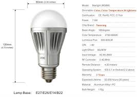 marlight 7 5w rgbw led bulb with samsung chip and ios android