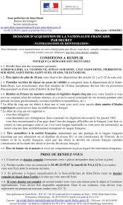 bureau naturalisation conditions a remplir pour que la demande soit recevable pdf