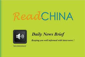 bureau des objets trouv駸 strasbourg read china plan maps development of china s sat nav industry