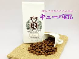 Cuban Coffee ETL Cuba Extras Amp Turkey No Knowledge Screen 18 Beans Powders 100 G