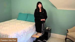 Stander Ez Adjust Bed Rail by Freedom Grip Plus Bedrail Mts502 Youtube