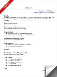 Customer Service Coordinator Resume Samples