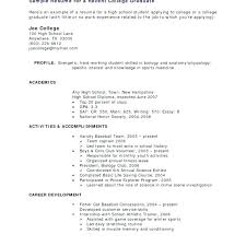 Job Resume Sample For College Students With No Work Experience Student