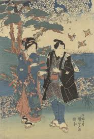 Download Hundreds Of 19th Century Japanese Woodblock Prints By