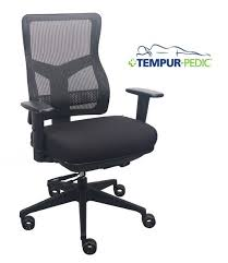 Tempur Pedic Office Chair Tp8000 by Incredible Tempur Pedic Office Chair Best Office Chair Blog U0027s