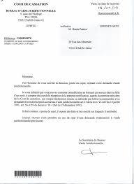 cour de cassation bureau d aide juridictionnelle bureau aide juridictionnelle bobigny 100 images bureau d aide