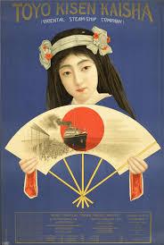 Vintage Travel Poster Japan 1917 By GDJ