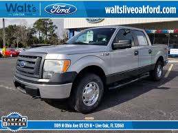 100 Central Florida Truck Accessories New And Used Ford Dealer Live Oak Walts Live Oak Ford