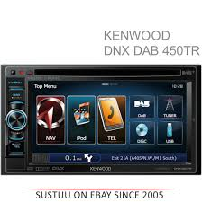 NEW Kenwood DNX-450TR 6.1