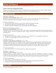 Sample Fast Food Resume Manager For Crew Member