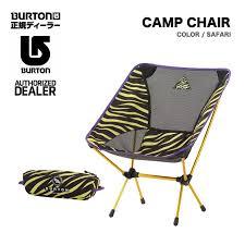 aila rakuten global market burton burton camp chair chair helinox