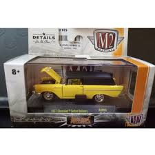 M2 Diecast - Auto Japan / Auto Trucks, Toys & Games, Toys On Carousell Buddy L Toy Trucks For Sale Buying Antique Toys Schylling Rev Up Racer Tin Truck Ytown Trucks Collection Toy Kids Youtube Vehicles Ultimate Bracket Heres What The Today Audience Has To Say 13 Top Little Tikes Awesome Kids Clothes And Outfit 6pcs Mini Collections Fire Rescue Military Long Haul Trucker Newray Ca Inc Monster Childhoodreamer